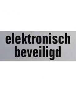 Aluminium deurbordje 130x50mm elektronisch beveiligd