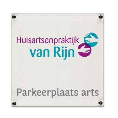 Plexiglas Bedrijfsnaambord praktijk met logo